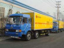 供应4吨危险品运输车