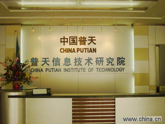 广州公司形象墙设计图片