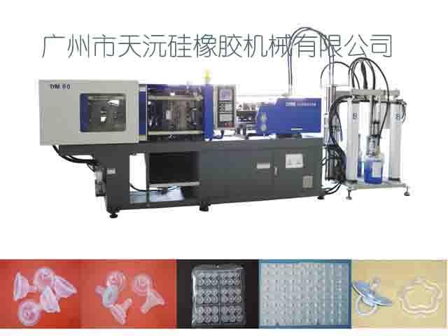 供应液态硅胶机(LSR-W80)批发