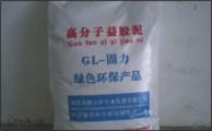 供应聚合物益胶泥