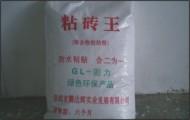 供应瓷砖防渗剂