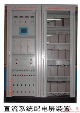 供应直流系统配电屏批发