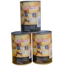 供应罐头食品