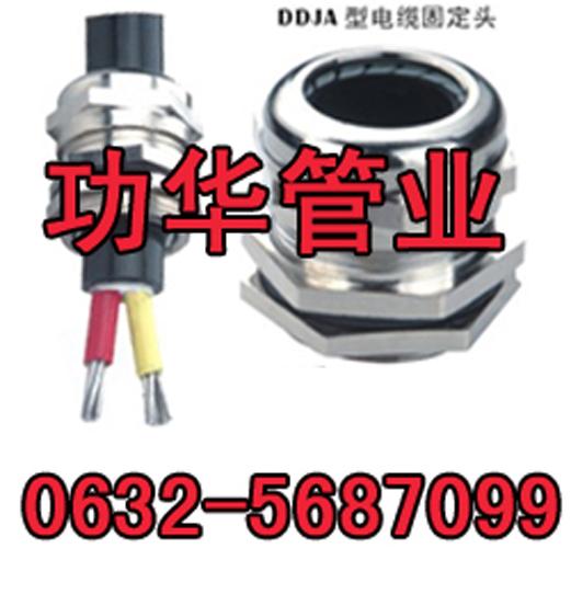供应金属电缆固定头尼龙防水接头批发
