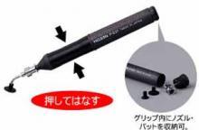 供应防静电用品,防静电空吸笔,新光829
