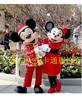 供应卡通表演服装米老鼠婚庆版批发