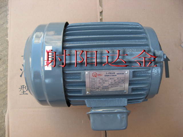 供应液压电机(3
