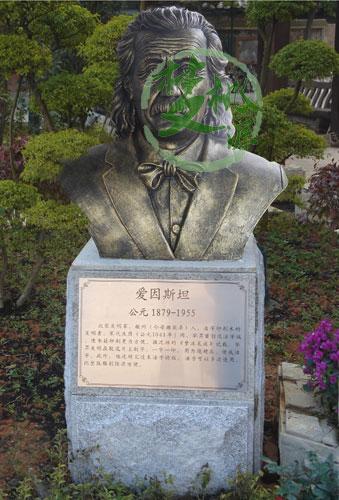 供应园林人物雕塑