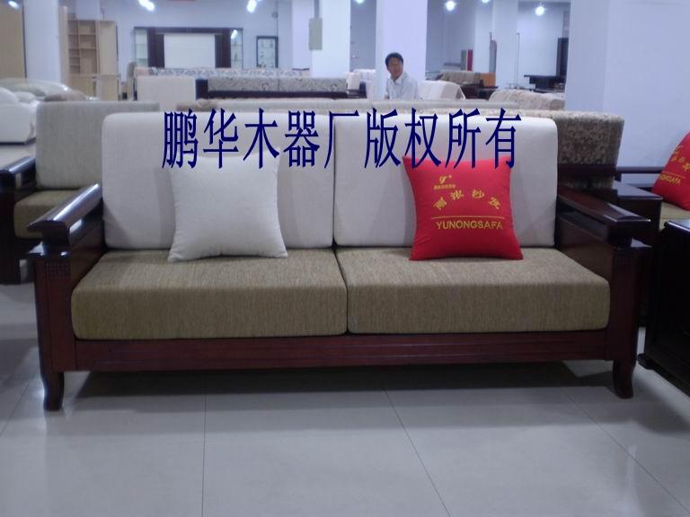 布木沙发_石家庄长安鹏华木器厂-铭万网