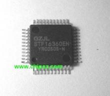VFD驱动STF16360