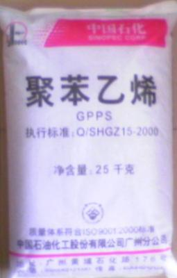 GPPS图片/GPPS样板图 (1)