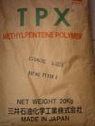 供应TPX塑胶原料