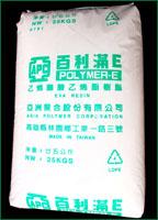 供应EVA塑胶原料