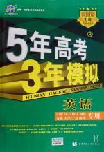 批发2008最新教辅图书1-3折