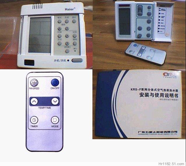 遥控器图片