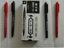 供应修版笔