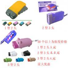 供应LED手压自发电手电筒
