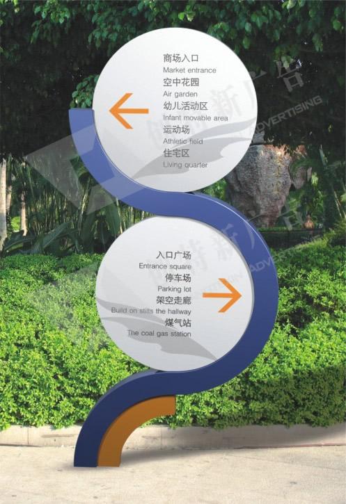 供应十堰异形标牌、导向牌、指示牌制作