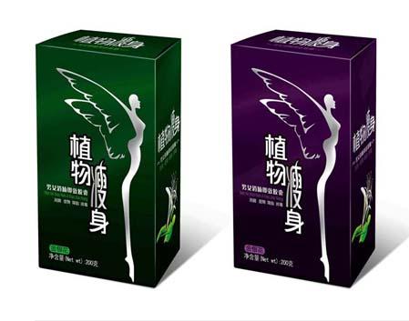 化妆品包装设计图片_深圳化妆品包装设计图片大全