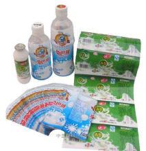 供应塑料收缩标签