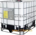 供应1000L塑料桶1000升塑料桶吨桶方桶批发