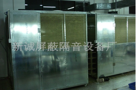 供應鋼製屏蔽室