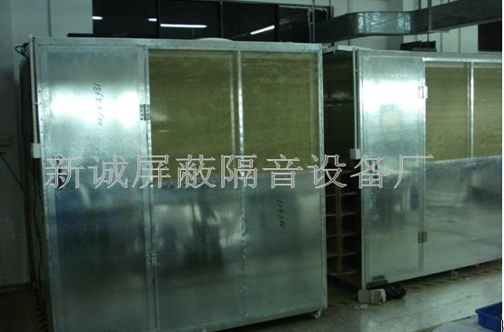 供應鋼製屏蔽室圖片