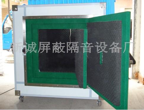 供應鋼製隔音箱