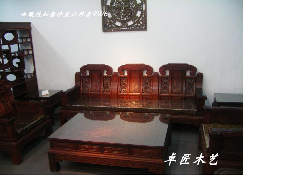 供应红木沙发 图片|效果图