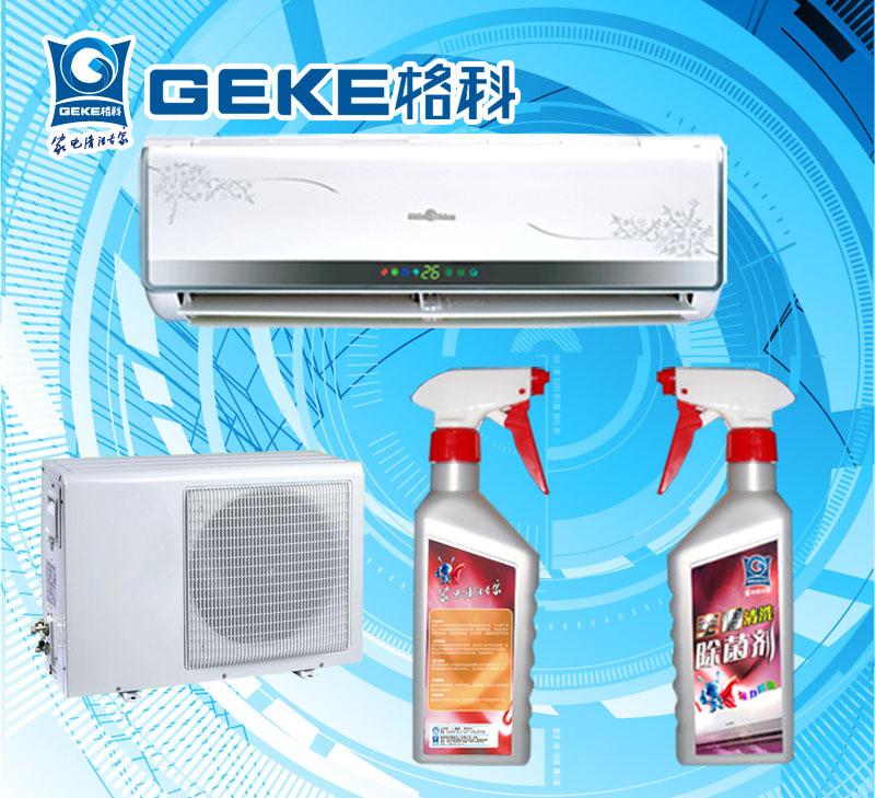 空调清洁剂
