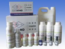 供应瞬间胶加速剂,表面处理剂,解胶剂,热