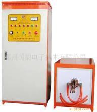 供应油冷器焊接设备