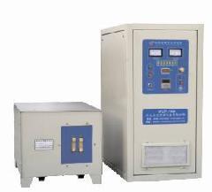 供应高频热处理机
