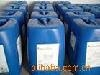 供应清洗剂等水处理化学品
