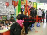 幻彩植绒相框绸布画浮雕画中国结图片