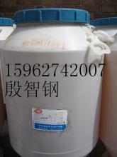 供应白油乳化剂
