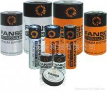 供应锂电池