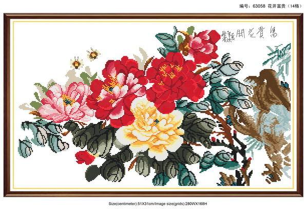 十字绣花开富贵图片|十字绣花开富贵样板图|十字绣