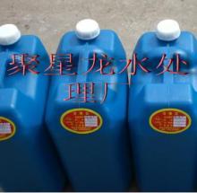 供应无磷型阻垢缓蚀剂