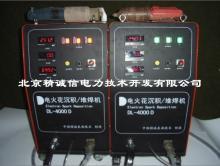 供应冷焊机