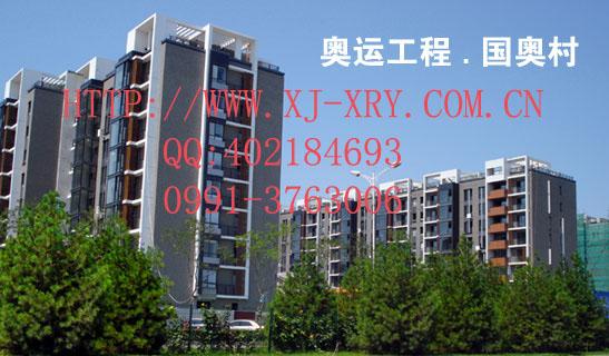 供应XRY幕墙保温装饰一体化板