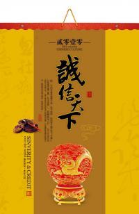 郑州2010年挂历台历印刷制作图片