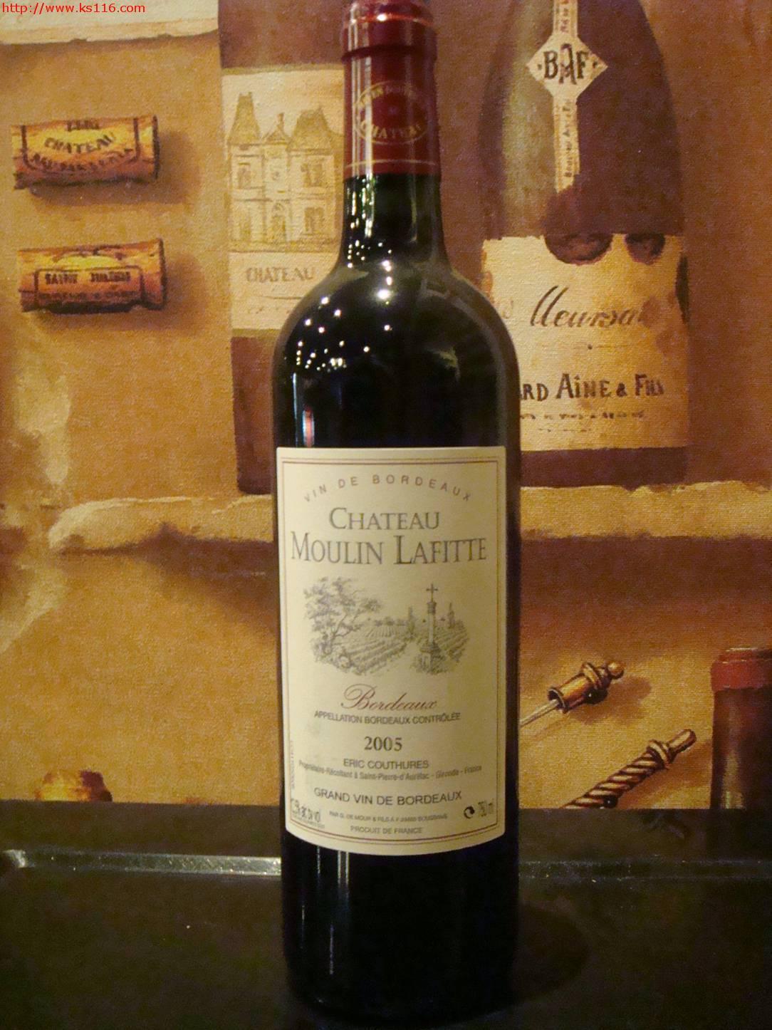 澳大利亚红酒价格_澳洲红酒_澳洲红酒批发_澳洲红酒价格_一呼百应原材料