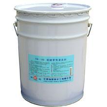 供应环保型电气设备清洗剂