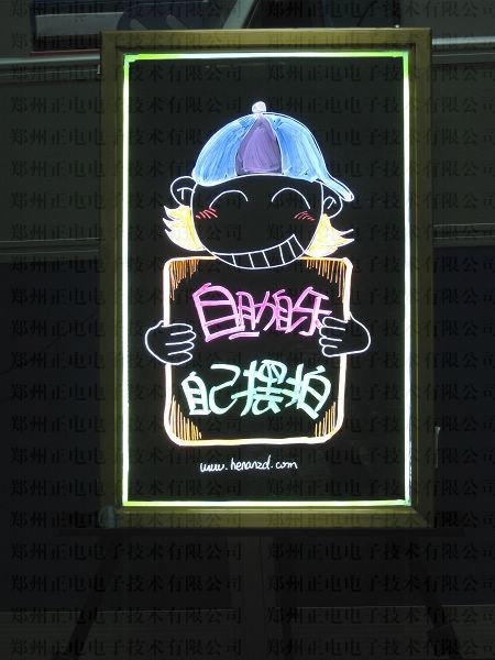 【led电子荧光板图片大全】led电子荧光板图片库