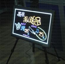 供应荧光板