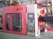 130T台湾联有二手注塑机图片