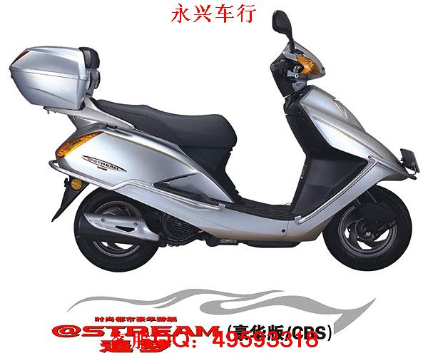 供应本田stream追梦125摩托车
