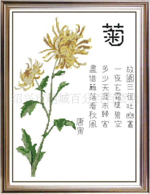 宁夏十字绣生产供应银川十字绣批发市场