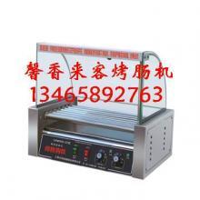 青州烤肠机